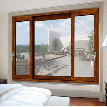 断桥铝门窗带金刚网纱窗